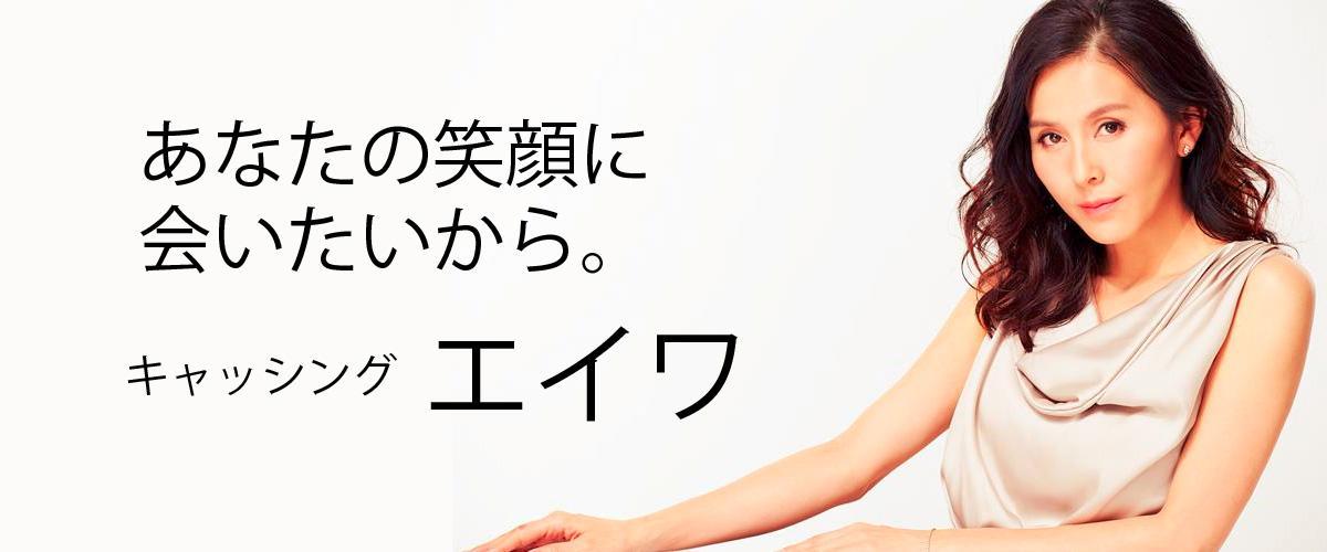 【サラ金】エイワ「サムネイル」